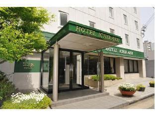Hotel Ichiraku image