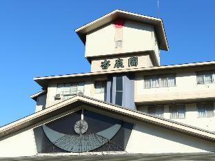 Hotel Kyousenkaku image