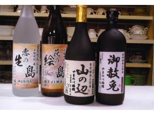 Yamanobe Ryokan  image