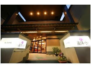 旅館 遊湯亭 image