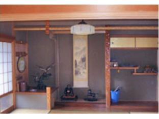 Minshuku Asahiya image