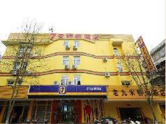 7 Days Inn Guilin Duxiufeng Jingjiangwangfu Branch, Guilin