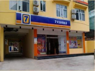 7 Days Inn Yangshuo Shilihualang Branch