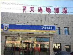7 Days Inn Tianjin Beichen Development Area Shuangjie Jingjin Road Branch, Tianjin