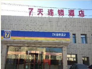 7 Days Inn Tianjin Beichen Development Area Shuangjie Jingjin Road Branch