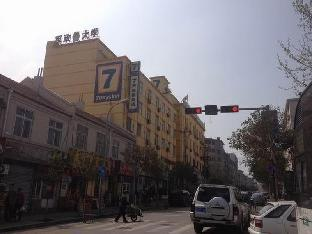 7 Days Inn Nanchang Ba Yi Square Center Branch