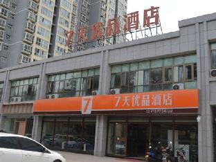 7 Days Premium Lanzhou High-Speed Rail West Passenger Station Branch