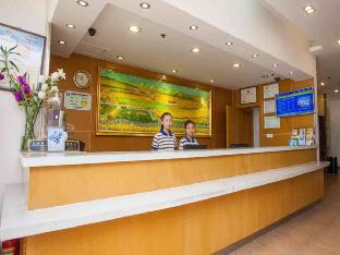 7 Days Inn Yuxi Central Bus Station Taobao Xiaochi Street Branch