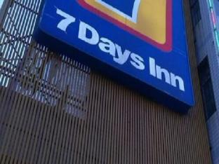 7 Days Inn Qingyang Qifeng District North Avenue