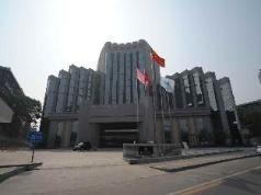Gaosu Shenzhou Hotel, Xian