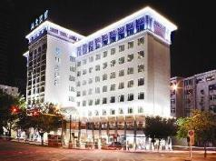 Shenzhen Hubei Hotel, Shenzhen