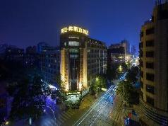 Chengdu Forstar Hotel, Chengdu