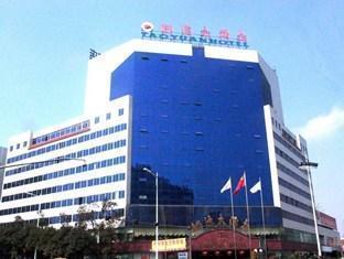 Taoyuan Mianyang Hotel Mianyang - Hotel Exterior