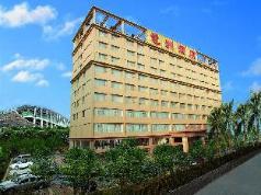 Pazhou Hotel, Guangzhou