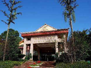 Emeishan Grand Hotel