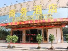 Guangzhou University Business Hotel, Guangzhou