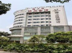 Joyful Sea Hotel, Guangzhou