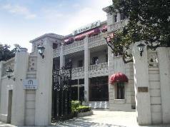 Mansion Hotel Shanghai, Shanghai