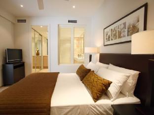 Grand Mercure Allegra Apartments PayPal Hotel Hervey Bay