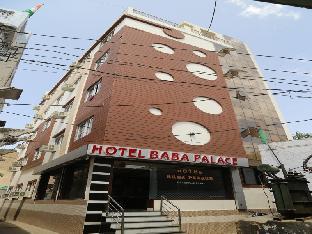 Hotel Baba Palace Аджмер