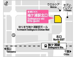 도요코인 소데가우라에키 기타구치 image