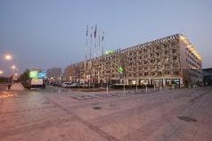 Holiday Inn Express Tianjin Binhai, Tianjin