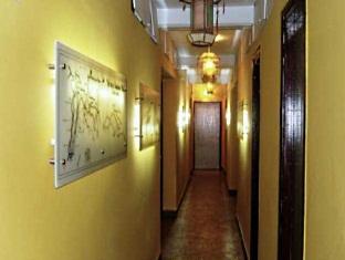 Hotel Anand Palace - Darjeeling