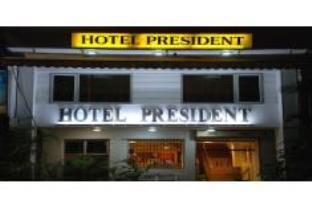 Coupons Hotel President