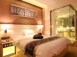 Junchuang Internation Hotel