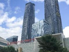 Xingyi International Apartment Kunming Wanda Plaza Branch, Kunming