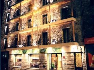 Get Coupons Hotel Paris