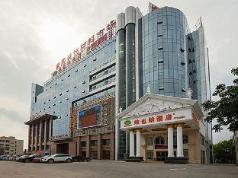 Vienna Hotel Guangzhou Guang Cong Wu Road Branch, Guangzhou