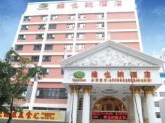 Vienna Hotel Shenzhen Huazhisha Banch, Shenzhen