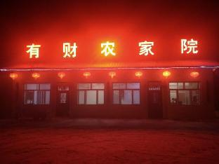 Yabuli You Cai Guest Room
