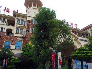 Country Garden Holiday Hotel Meizhou