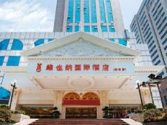 Vienna Hotel Shenzhen Longhua Qinghu Road Branch, Shenzhen