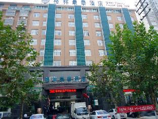 Green Tree Inn Henan Shangqiu Yongcheng Ouya Road Business Hotel