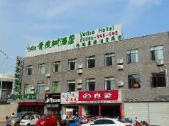 Vatica Jiangsu Wuxi Xibei Canal Metro Station Huilv Road Hotel, Wuxi