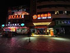Zhangjiajie Dream PA International Youth Hostel Downtown Wei Kang Wisdom Branch, Zhangjiajie