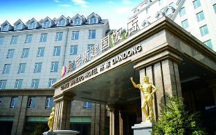 Dandong Venice Jianguo Hotel