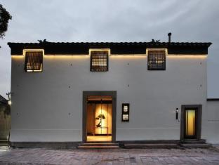 Tongli House Boutique Hotel - Suzhou