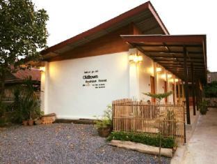 Oldtown Boutique House - Sukhothai