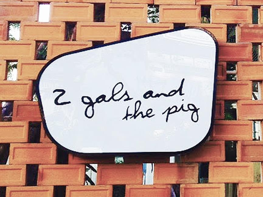 Two Gals And The Pig精品旅馆,Two Gals And The Pig Boutique Hostel