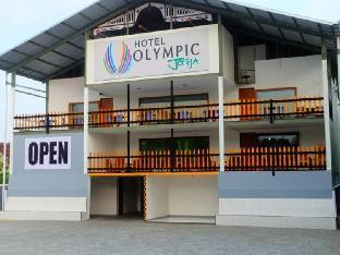 Hotel Olympic Jogjakarta