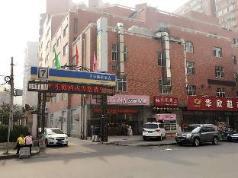 7 Days Inn Beijing Yongdingmenwai Subway Station, Beijing