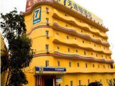 7 Days Inn Anshun Tashan Plaza Xin Da Shi Zi Branch, Anshun