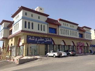 Diyar El Sidik Hotel Apartment