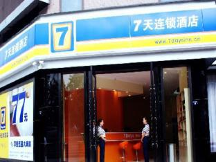 7 Days Inn Jian Ge Ming Zhu Plaza Branch