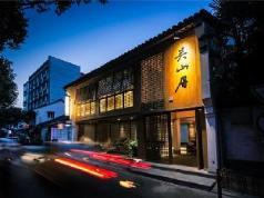 Wu Shan Ju Hangzhou Hefang Street Hotel, Hangzhou