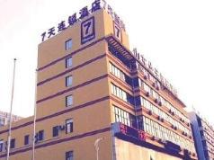 7 Days Inn Weihai Shandong University Branch, Weihai